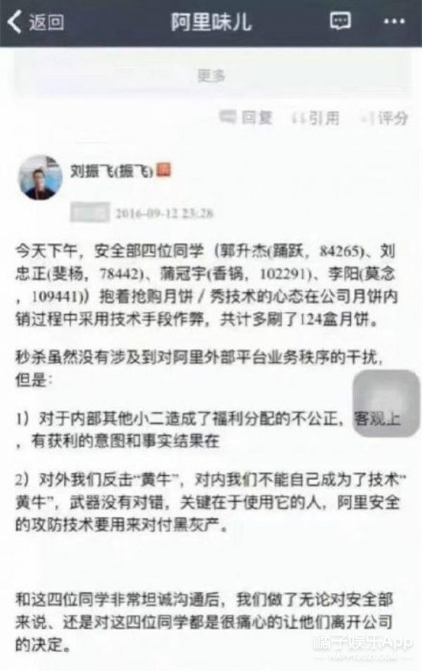 【娱乐早报】林志玲言承旭被曝复合  《琅琊榜2》男主疑定刘昊然