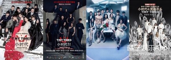 中国最有钱导演Top5:冯小刚12.5亿第一,郭敬明7亿还外加几十套房产!