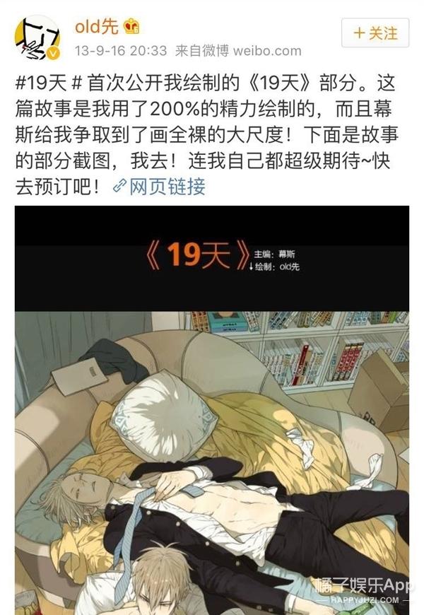 清华大学公布百强IP!网络耽美漫画竟击败《盗墓笔记》得第一
