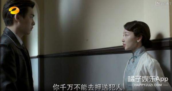 《麻雀》徐碧城已经超越《伪装者》程锦云!成为谍战剧最蠢女主!