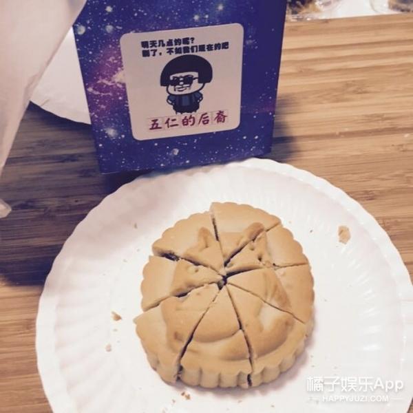 辣条五仁老干妈月饼,快闪开我要开始吃了