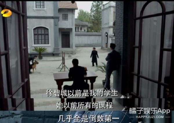 周冬雨绝对是李易峰的学生,俩人的画画水平一模一样!