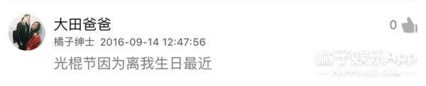 【娱乐早报】李易峰唐嫣邻座看秀  霍建华被诽谤性交易获赔