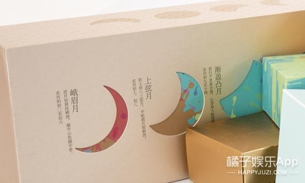 我们收到了黄晓明、吴亦凡、霍建华的中秋月饼,你猜都是什么馅?