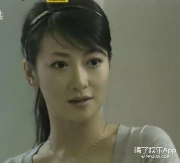【老照片】陈紫函总演女二怎么了,她的形象还是很美啊