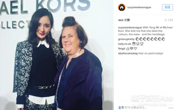 杨幂撩到纽约了,时尚圈最毒舌的阿姨都夸她美!