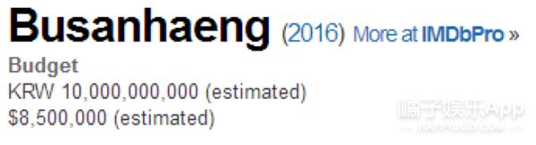 《釜山行》投资竟不到6000万人民币!有人说放中国能拿20亿票房