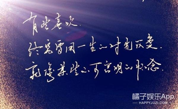 征集丨国人诗性未死,为君作三行情诗,快来为你的爱豆写诗吧!