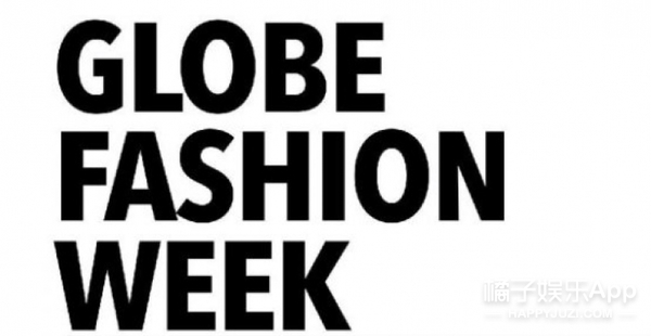 我们去纽约时装周,不是为了带去龙凤呈祥,而是秀出好设计让你们买买买!
