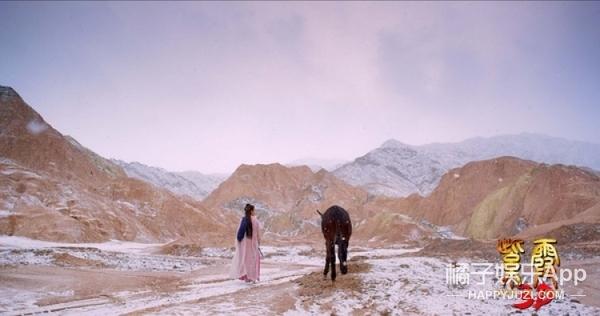 看了这部叫《紫霞》的电影,我要真诚的向唐嫣说句对不起!