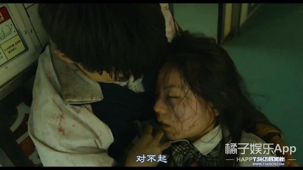 《釜山行》原始结局:孕妇和孩子被射杀,大反派获救!哎,我刀呢