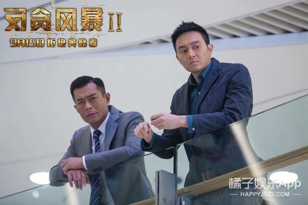 """原来古天乐、蔡少芬、周渝民拍了部给""""红十字会郭美美""""的电影!"""