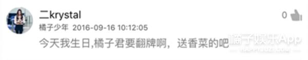 【娱乐早报】乔任梁确认离世  舒淇晒照婚戒抢镜
