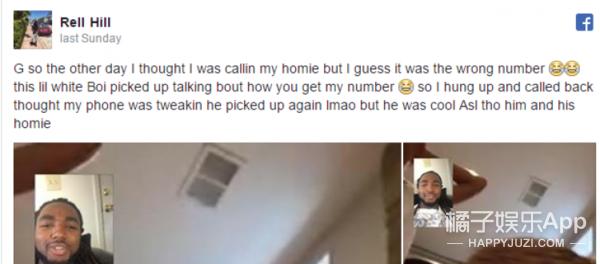 因为视频聊天时拨错号码,他和陌生的15岁男孩迅速成了好朋友