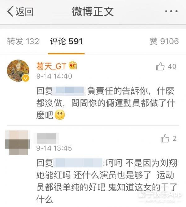 【娱乐早报】鹿晗首部电视剧发布预告片  林志玲童年泳装照曝光