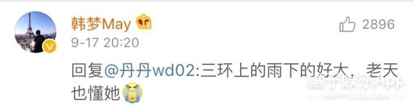 经纪人发微博回应陈乔恩的状态,已经哭到上不了妆!
