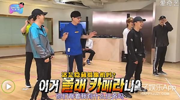 看了《无限挑战》中刘在石和EXO练舞的过程,才知道大神竟然这么拼