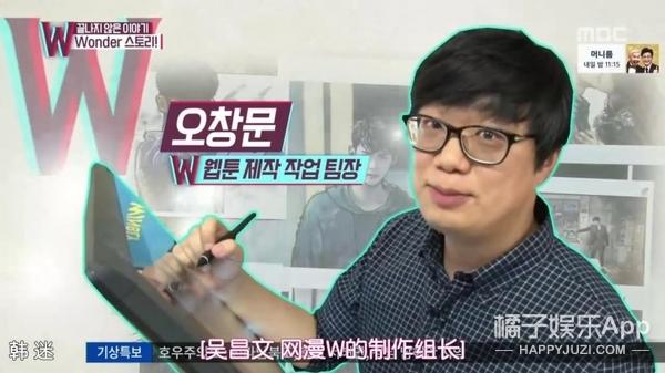 我就好奇《W》穿越特效咋拍的,结果又被李钟硕韩孝周甜齁了!