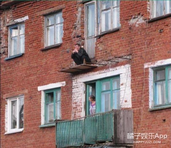 当马厩、做车库,战斗民族的阳台就是不一样!