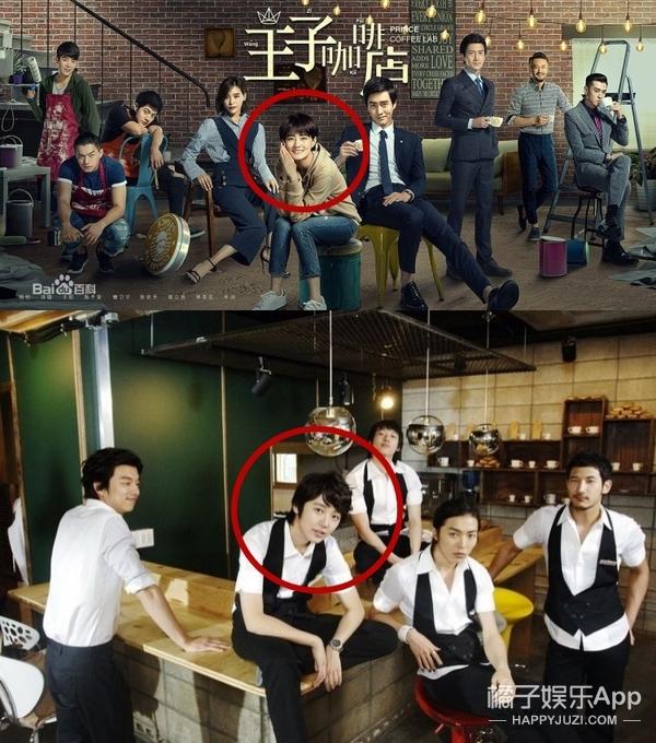 说好的偶像剧呢?这部尹恩惠出现了12秒的《王子咖啡店》咋成了家庭伦理剧?