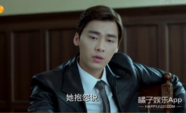 """李易峰""""陈深坐""""太随便了!9次中有5次都没有老实的坐在椅子上!"""
