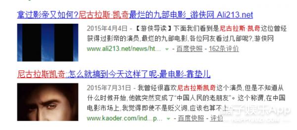 尼古拉斯·凯奇在德国一停车场拿了好市民奖,你还是回中国来吧