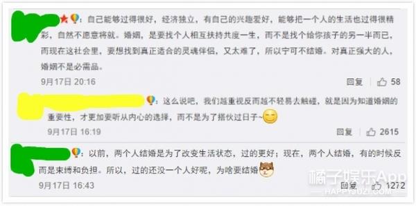 美媒关注中国人不愿结婚?我们单身狗好着呢要结婚干什么用?