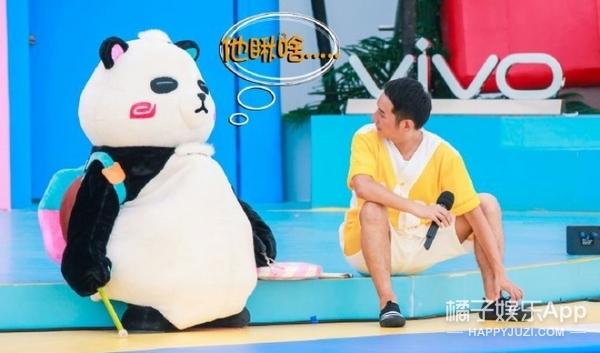 这只熊要搞事情啊,把陈伟霆、易烊千玺、张翰抱了个遍!