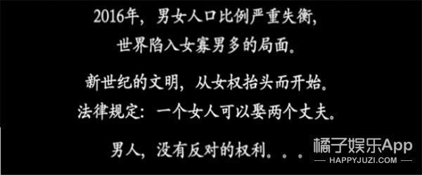女人颠覆性别当皇帝、还拥有30位男宠,但这就是真·女权吗?