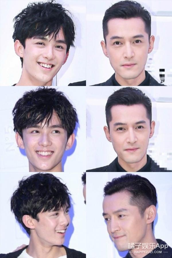 胡歌和吴磊又相聚了,但俩人的表情真是形成鲜明对比啊