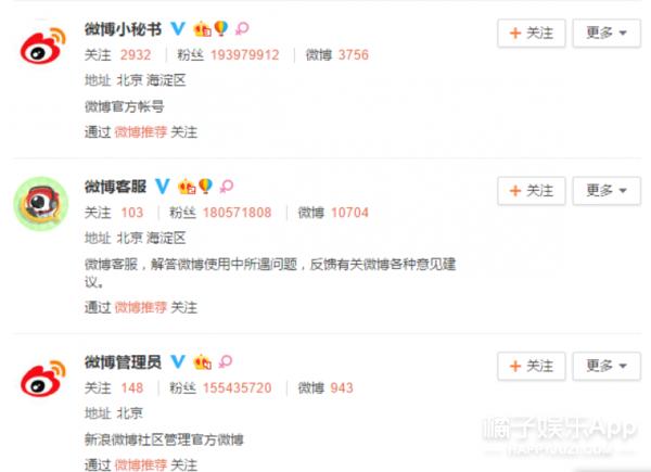 刘国梁开通微博!不懂球的胖官员第一个关注的女星竟是她?