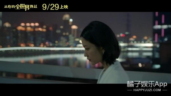 """说好的""""全城最纯""""呢?呆萌的杨洋怎么直接跪地求婚啦!"""
