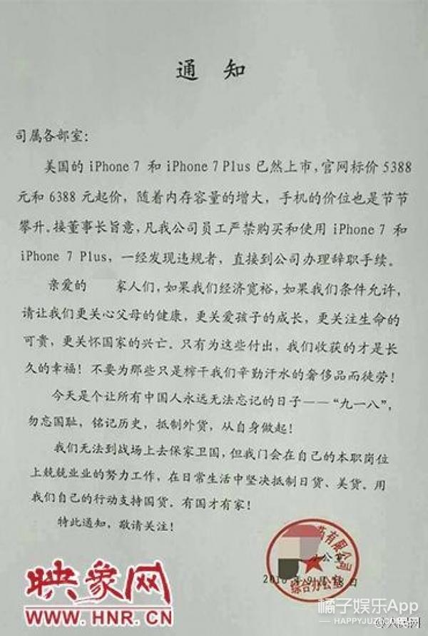【娱乐早报】朱莉皮特惊曝离婚  网传baby因怀孕退出跑男
