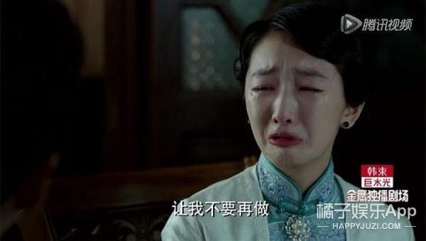 《麻雀》里周冬雨哭的不忍直视,不过好在她其他戏里哭的都很好