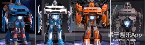 土耳其新出宝马车,可以变身成机器人!