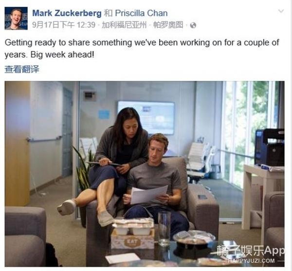 扎克伯格夫妇捐30亿美金攻克人类重大疾病,这真的值得掌声