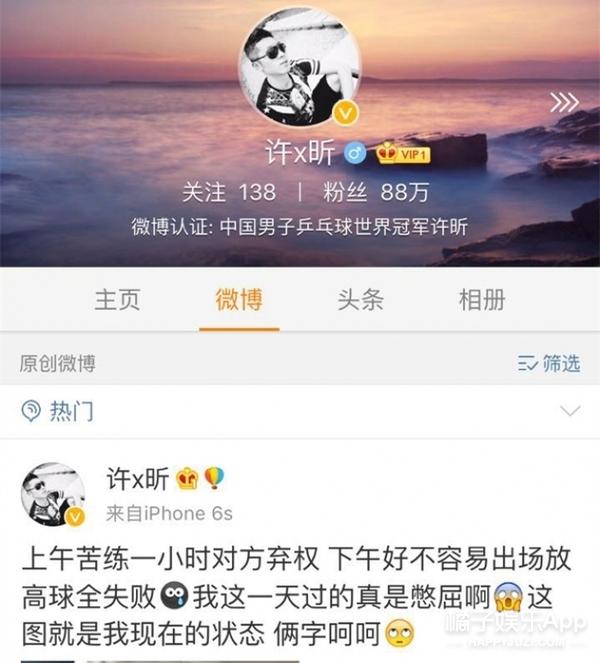 自从刘国梁开通了微博,国乒队的微博画风就变乖巧了…
