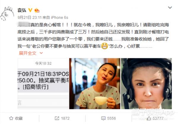 【娱乐早报】黄晓明疑宣布baby孕期  《如懿传》再曝演员表