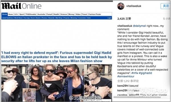 Gigi秀场外肘击流氓,超模可不是纸糊的衣架子!