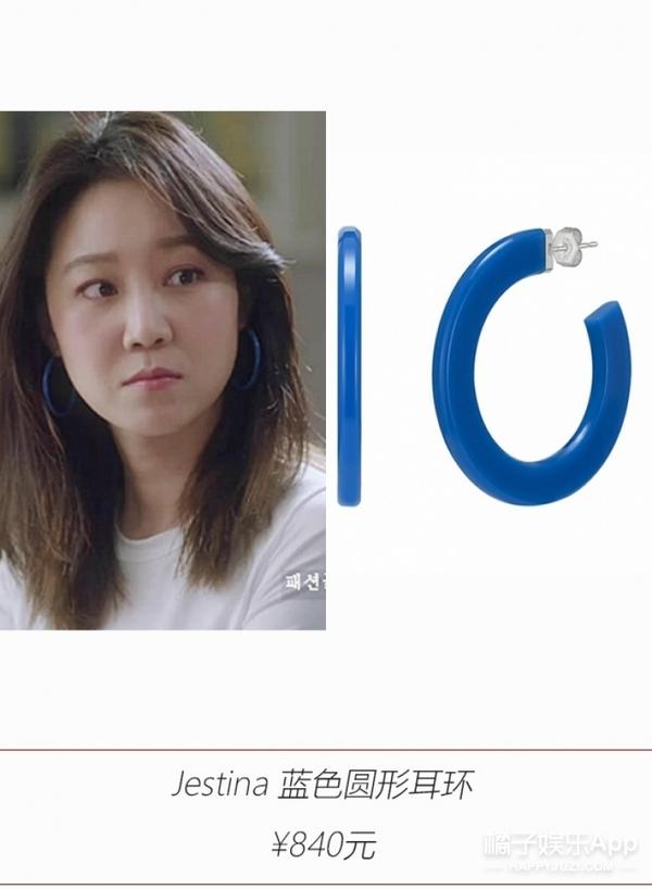 别看孔孝真在《嫉妒的化身》里是三流大学出身,她的衣品可是绝对的一流!