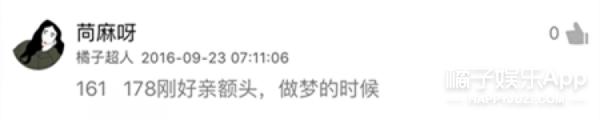【娱乐早报】SNH48唐安琪首谈烧伤真相  周杰伦昆凌同框秀恩爱