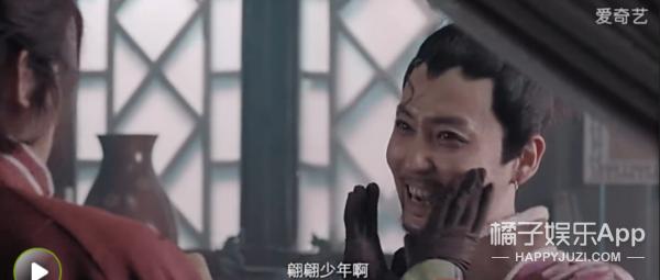 方木,邰伟在《不良人》里太妩媚了!我没眼看《心理罪2》了