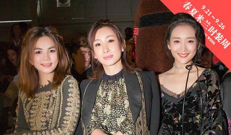 三个女人一台戏,Etro秀场内外都是戏!