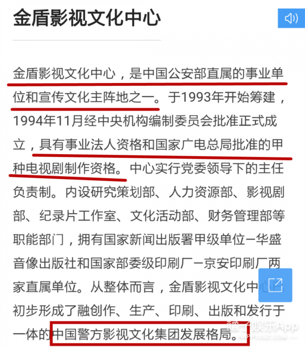 最不可能在中国拍成电影的白银奸杀案,竟由公安部挂帅制作了!