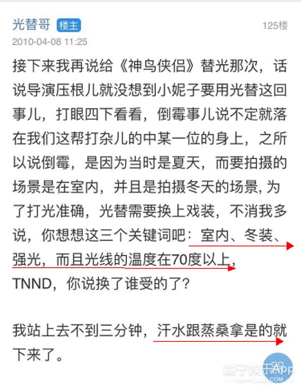 """李易峰拿下百花奖却因""""文替""""被质疑,用""""文替""""就等于不敬业?"""