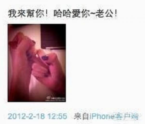 包贝尔小号爆刘亦菲耍大牌?艺人用小号爆的料堪称一部甄嬛传