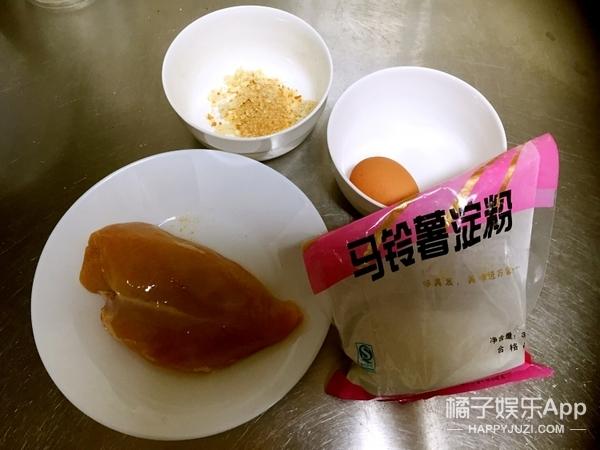 【鲜男料理】橘子君教你健康的吃鸡,烤出大鸡排