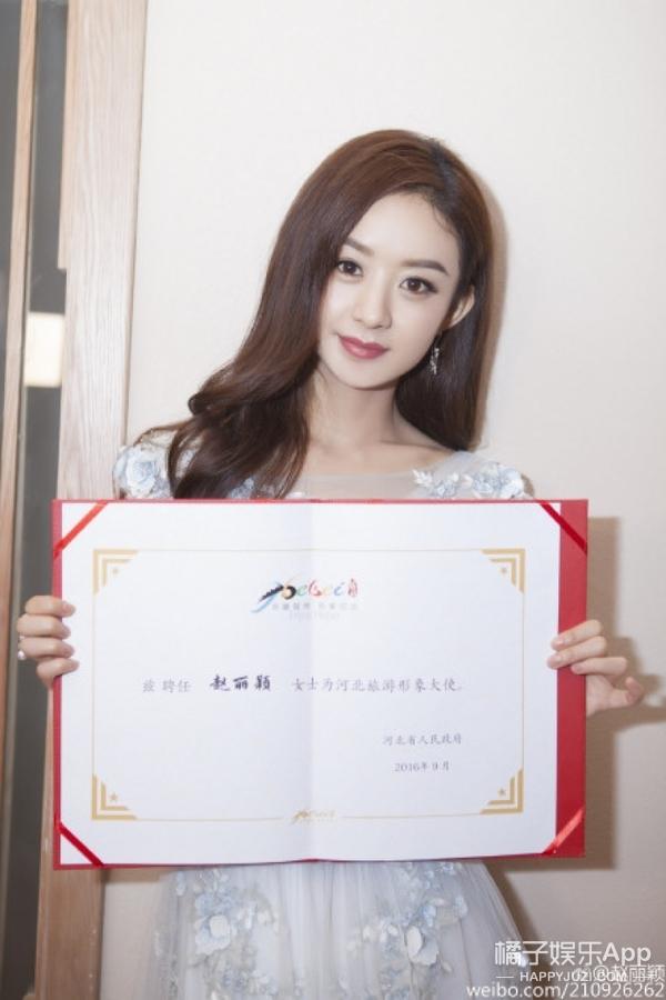 【娱乐早报】李易峰baby分获百花奖男女配  娜扎郑爽同争金鹰女神