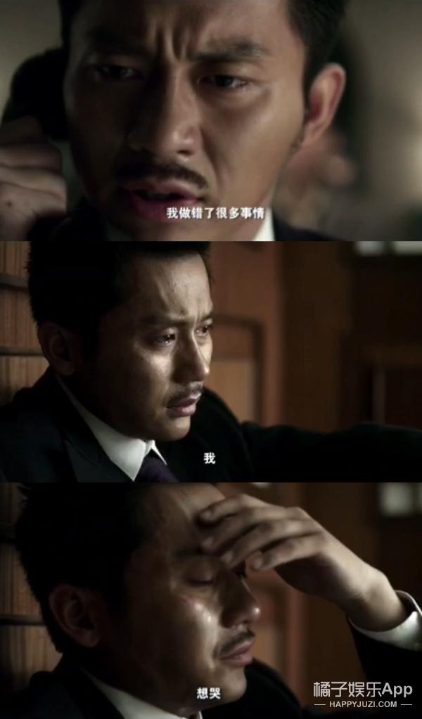 这剧三年不播让李晨差点哭了,范爷赶紧发微博力挺还塞人一嘴狗粮