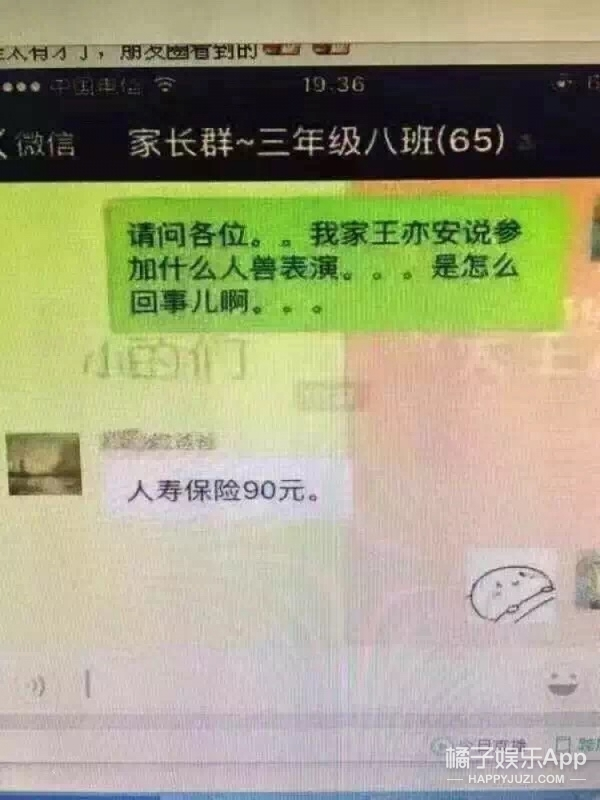 【娱乐早报】高圆圆被传怀孕  周杰伦1.4亿豪宅疑曝光